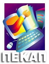 4η Ανακοίνωση 9ου Πανελλήνιου Συνεδρίου Καθηγητών Πληροφορικής