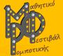 Μαθητικό Φεστιβάλ Ρομποτικής (ΜΦΡ)